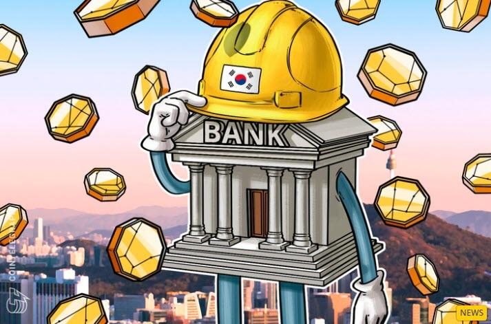Bitcoin Tumbles To 10-Day Lows As Major Korean Bank Clamps Down On Crypto-Linked Accounts