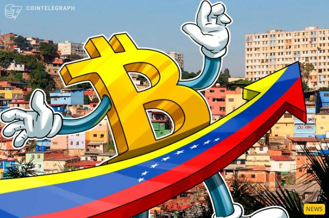 Venezuela Smashes Weekly Bitcoin Trading Record With 114 Billion Bolivars