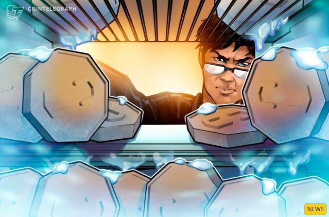 "Chinese Crypto Exchange IDAX Locks Cold Wallet As CEO ""Goes Missing"""