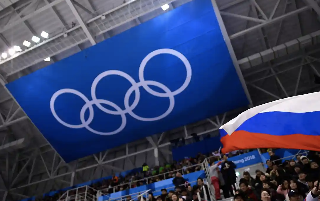 Russia Banned From Olympics, World Cup Over Doping Violations