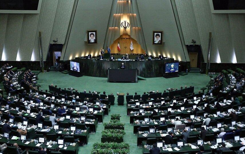 Iran's 'Retaliation' Begins: Parliament Votes To Raise Uranium Enrichment To 20%