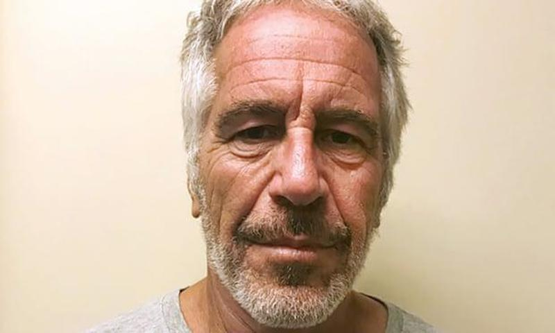 Surveillance Video Outside Epstein's Cell Deemed 'Unusable'