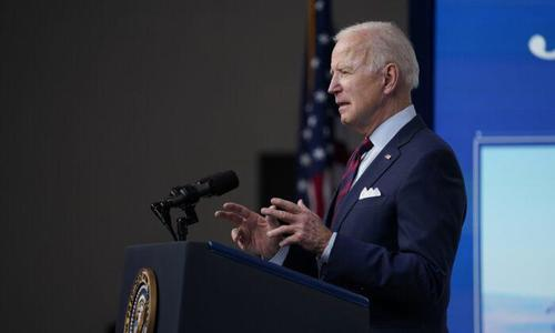 Biden Admin Announces Plans To Curb 'Ghost Guns', Push 'Red Flag' Legislation