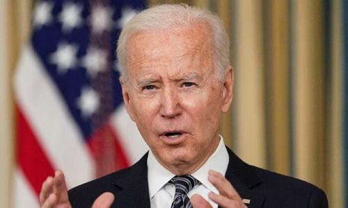 Federal Agency Investigating Biden's Order To Stop Border Wall Construction