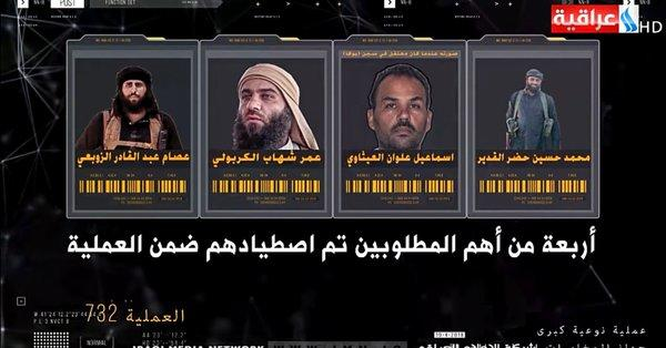 "Five ""Most Wanted"" ISIS Leaders Captured, Trapped Using Smartphone App"