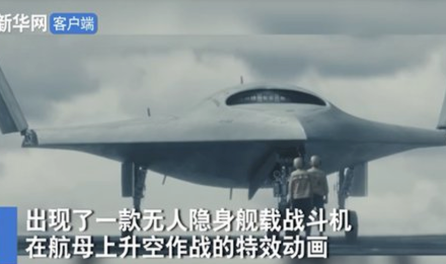 Mysterious Flying Wing Stealth Drone Makes Appearance In Chinese Promo Video (Photo)