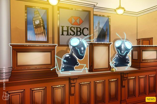 HSBC Shifts Records To Blockchain To Track $20 Billion Of Assets