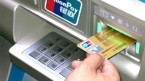 Hdfc rupay card withdrawal limit
